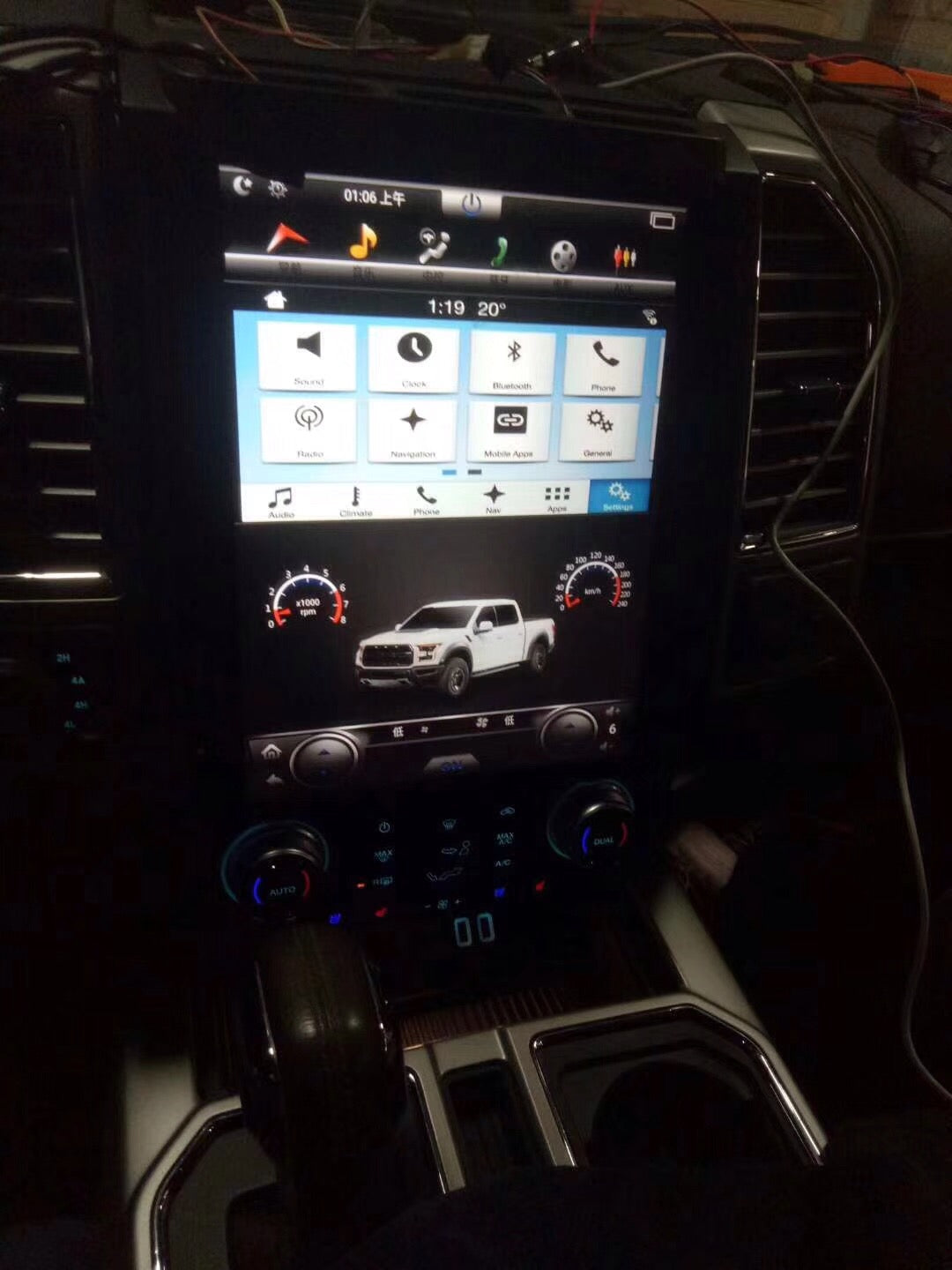 "[Open Box] Ford F-150 F-250 2015 - 2018 12.1"" Vertical Screen Android Radio Tesla Style with SYNC"