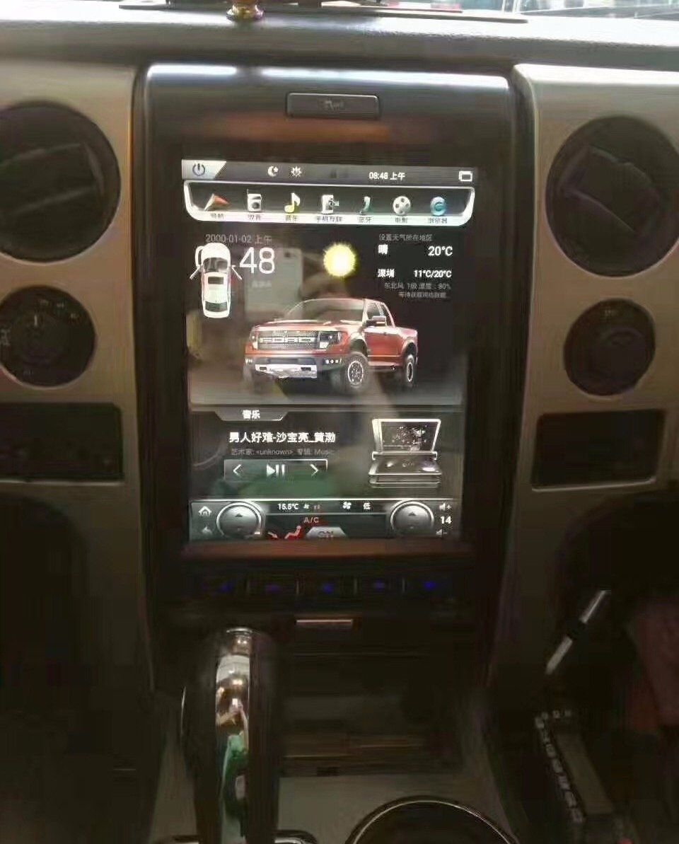 "[Open Box] Ford F-150 2013 - 2014 12.1"" Vertical Screen Android Radio"