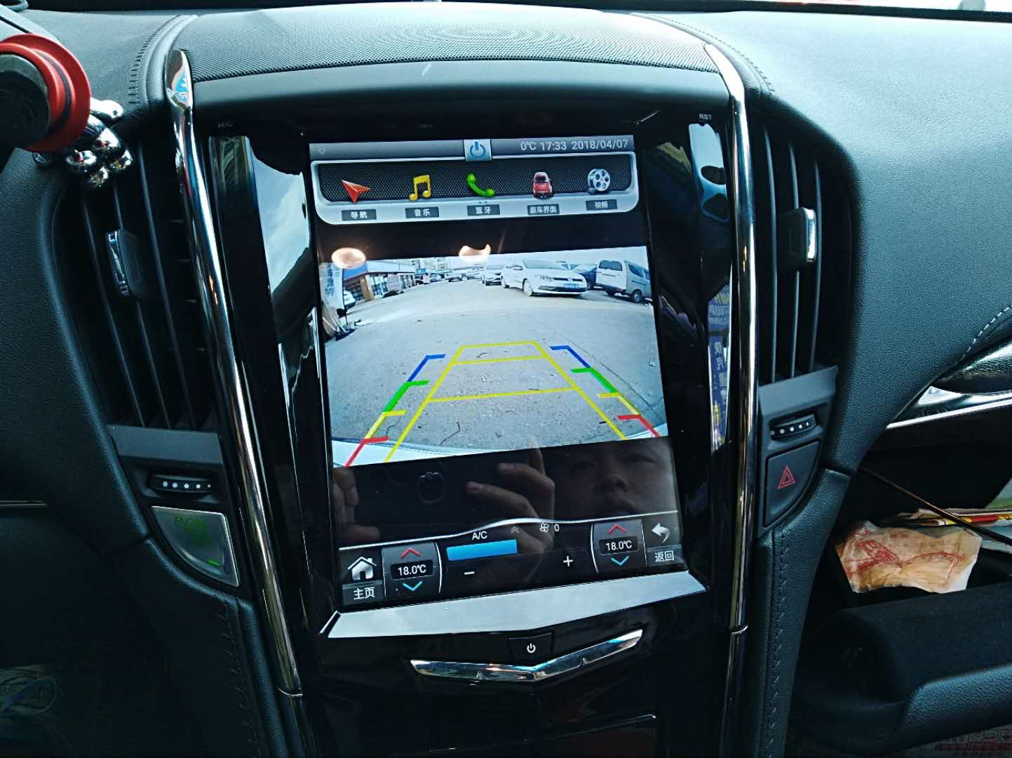 Cadillac Ats 2013 2018 10 Vertical Screen Android Radio Tesla Wire Harness Style Rhino Radios
