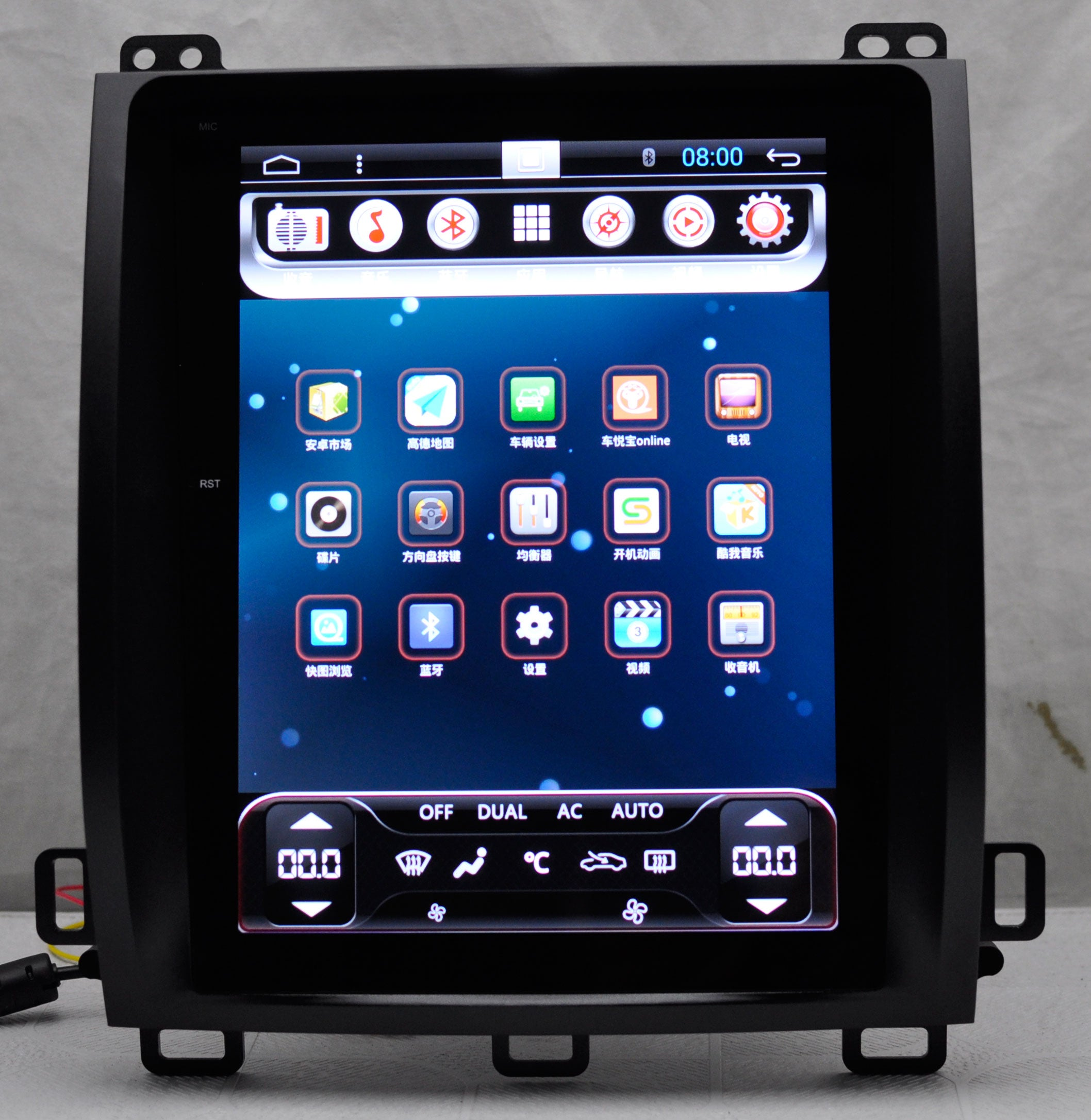 "Lexus GX 470 2002 - 2009 10.4"" Vertical Screen Android Radio with Aluminum Alloy Bezel Tesla Style"