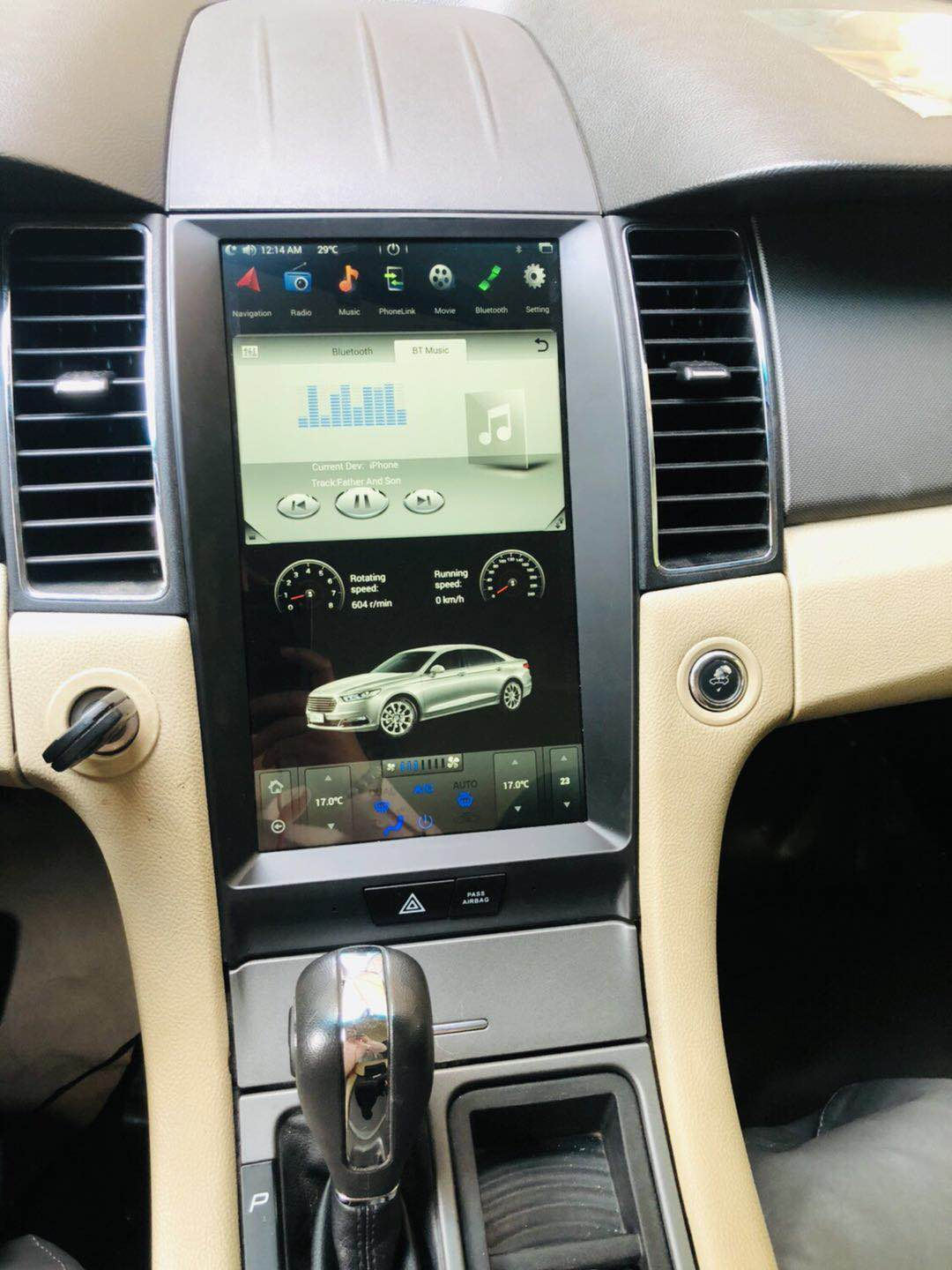 "[Open Box] Ford Taurus 2013 - 2019 13.3"" Vertical Screen Android Radio Tesla Style with 2K Resolution"