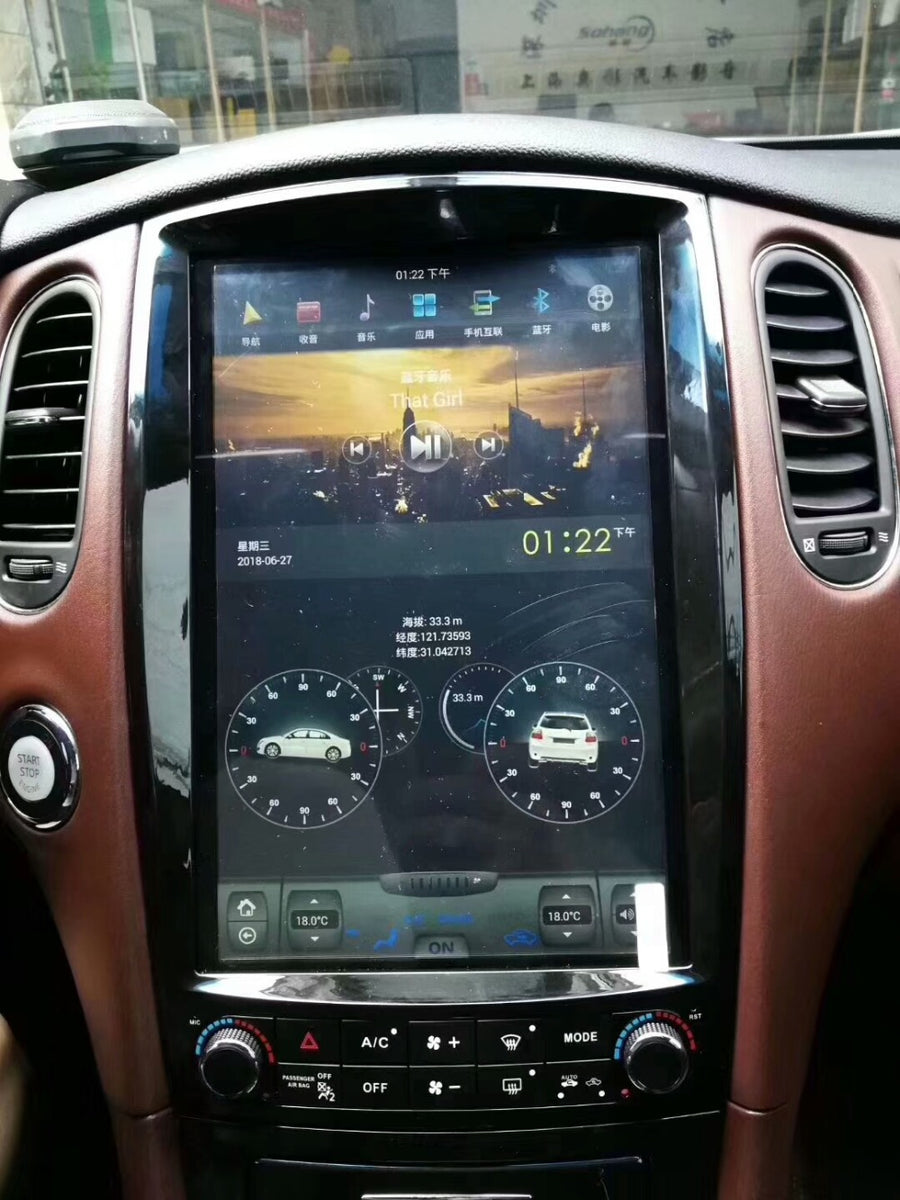 "Acura Tl For Sale >> Infiniti QX50 EX 2014-2017 12.1"" Vertical Screen Android ..."