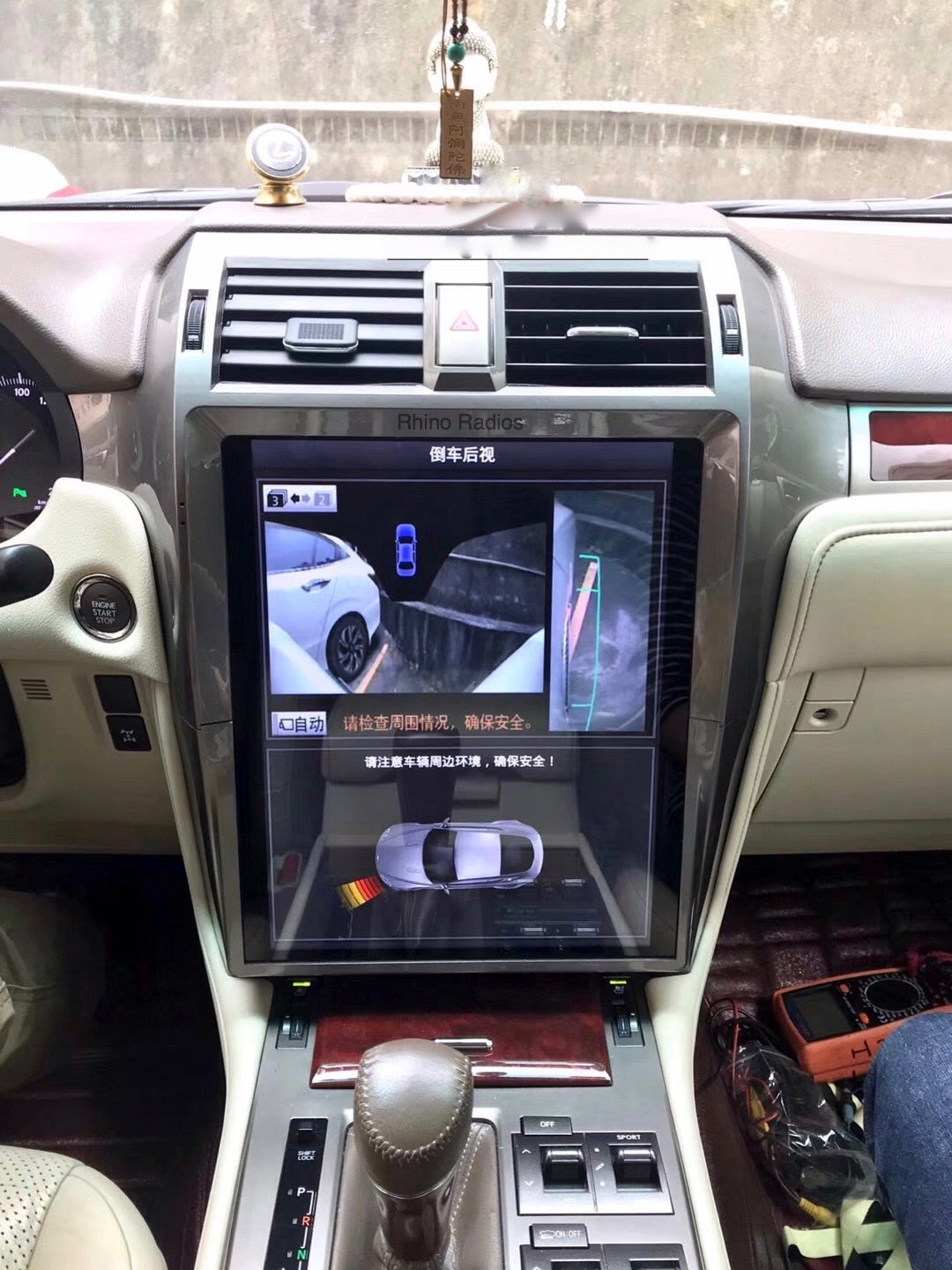 "[Open Box] Lexus GX 460 GX 400 2010 - 2018 15"" Vertical Screen Android Radio Tesla Style"