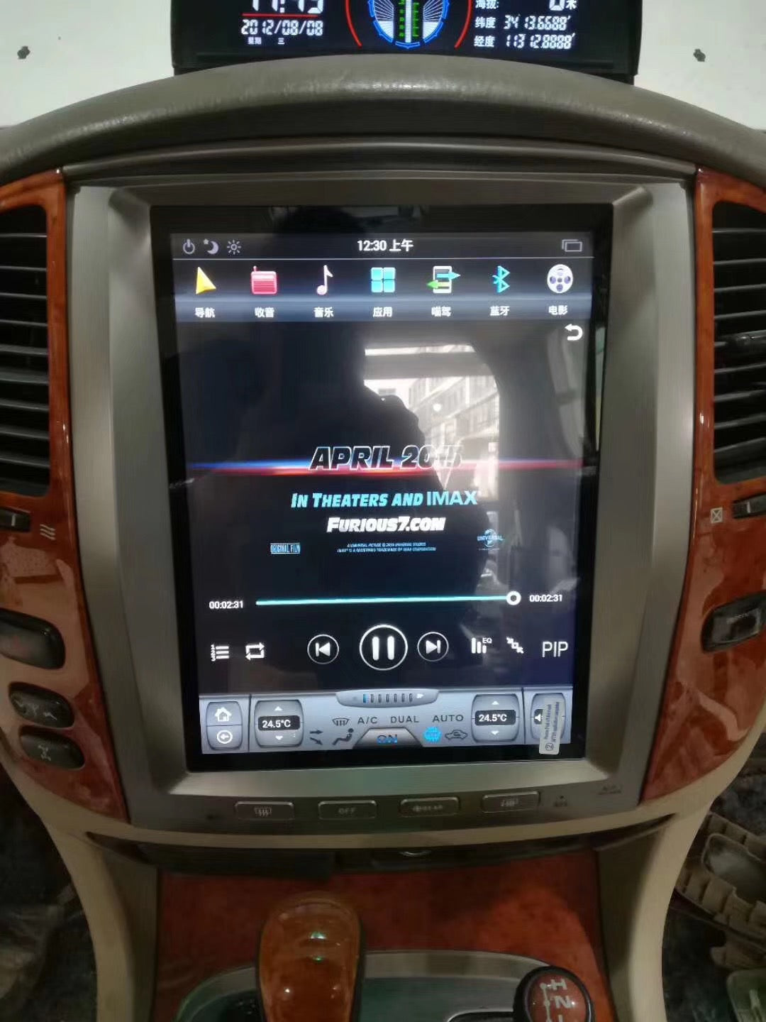 "[Open Box]Toyota Land Cruiser LC100 Lexus LX 470 2003 - 2007 12.1"" Vertical Screen Android Radio Tesla Style"
