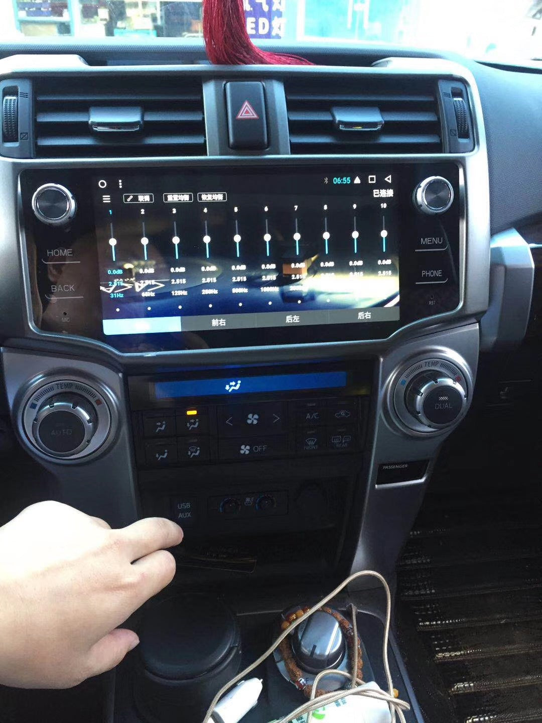 "Toyota 4Runner 2014 - 2019 9"" Android Radio"