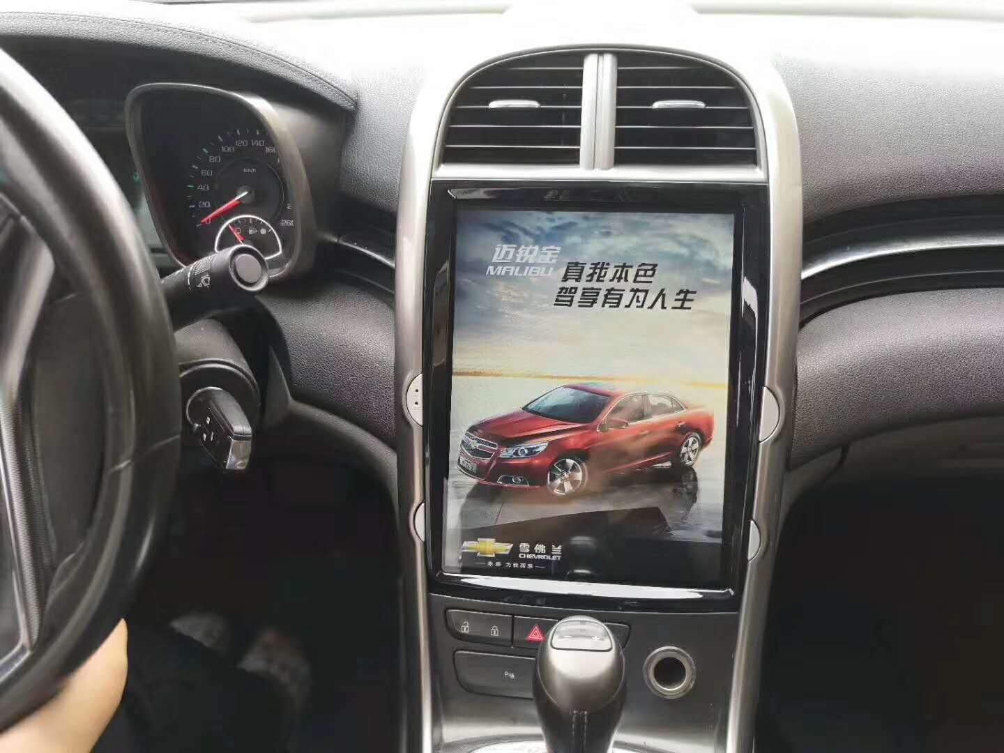 "[Open Box] Chevrolet Malibu 2013 - 2015 12.1"" Vertical Screen Android Radio Tesla Style"