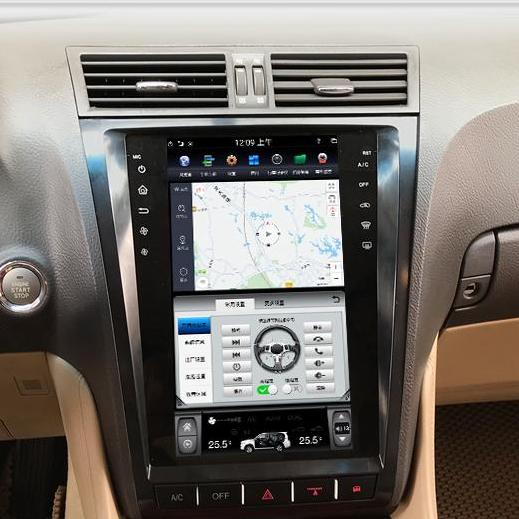"Lexus GS 2004-2009  11.8"" Vertical Screen Android Radio with 2K Resolution Tesla Style"