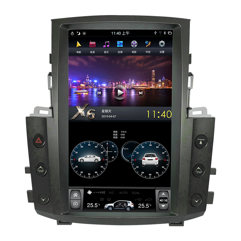 "Lexus LX 570 2007 - 2015 13.6"" Vertical Screen Android Radio Tesla Style"