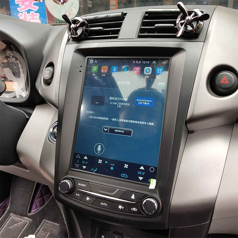 "Toyota RAV4 2006 - 2012 10.4"" Vertical Screen Android Radio Tesla Style"