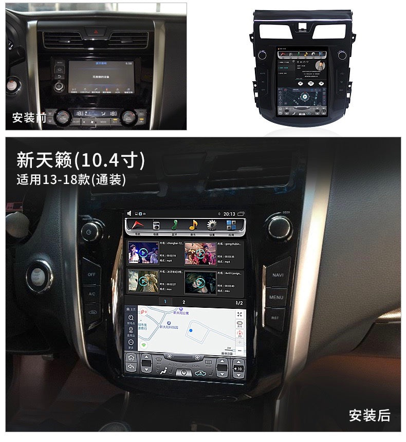 "Nissan Altima 2013 - 2018 10.4"" Vertical Screen Android Radio Tesla Style"