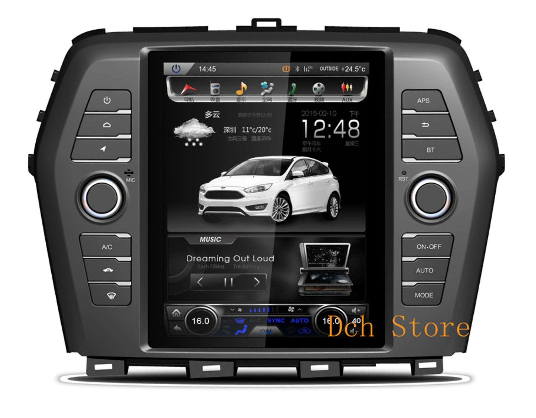 "Nissan Maxima 2015 - 2019 10.4"" Vertical Screen Android Radio Tesla Style"