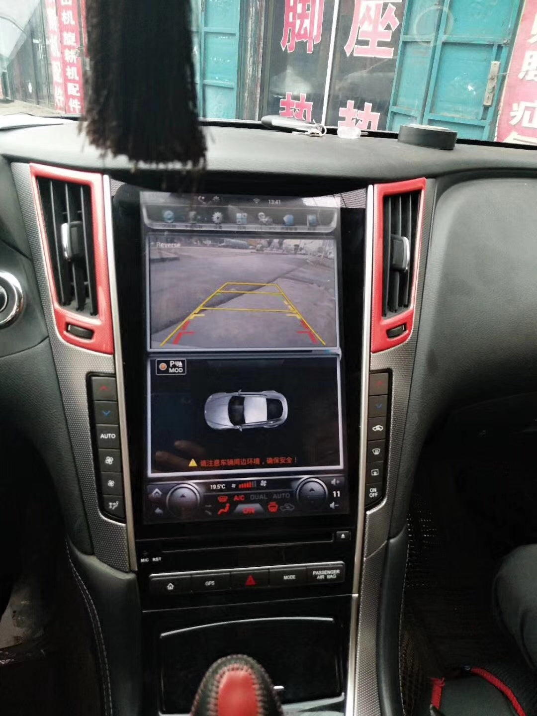 "[Open Box] Infiniti Q50 Q50L Q60 12.1"" Vertical Screen Android Radio Tesla Style"
