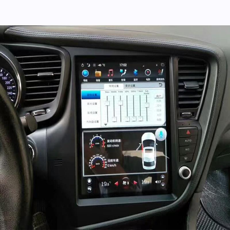 "Kia Optima 2011-2013 12.1"" Vertical Screen Android Radio Tesla Style"