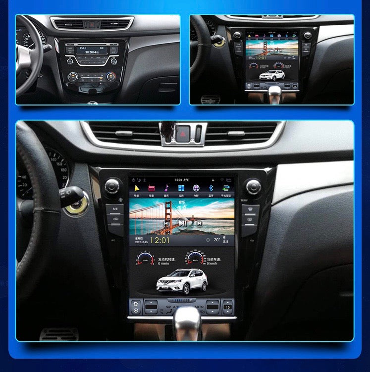"[Open Box] Nissan Rogue 2014 - 2019 12.1"" Vertical Screen Android Radio Tesla Style"
