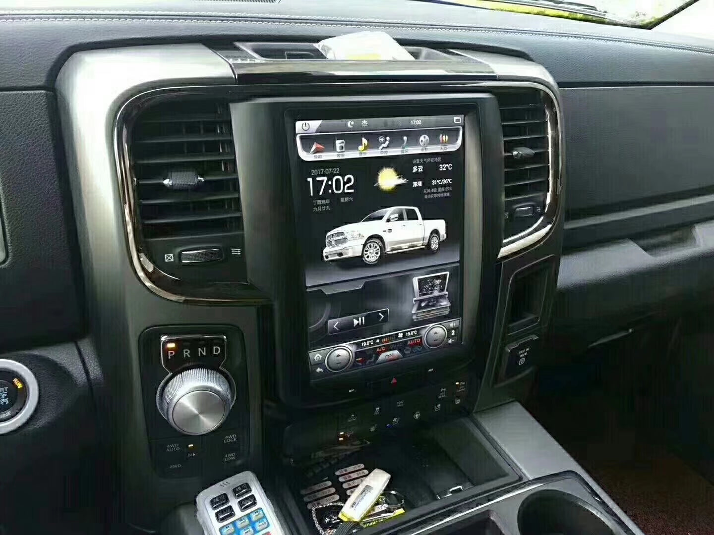 "Rhino Radios Dodge Ram 2013 - 2018 10.4"" Vertical Screen Android Radio"