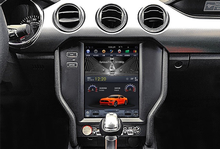 "Tesla Style Ford Mustang 2015 - 2018 10.4"" Vertical Screen Android Radio - Rhino Radios"