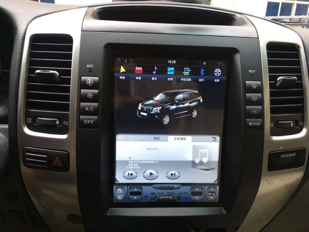"Lexus GX 470 2002 - 2009 10.4"" Vertical Screen Android ..."
