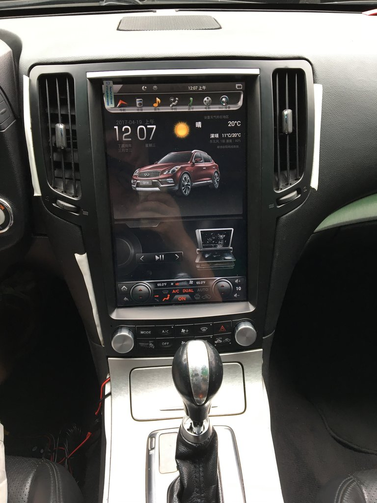 "Infiniti G25 G35 G37 Q40 Q60 2007 - 2015 12.1"" Vertical Screen Android Radio Tesla Style"