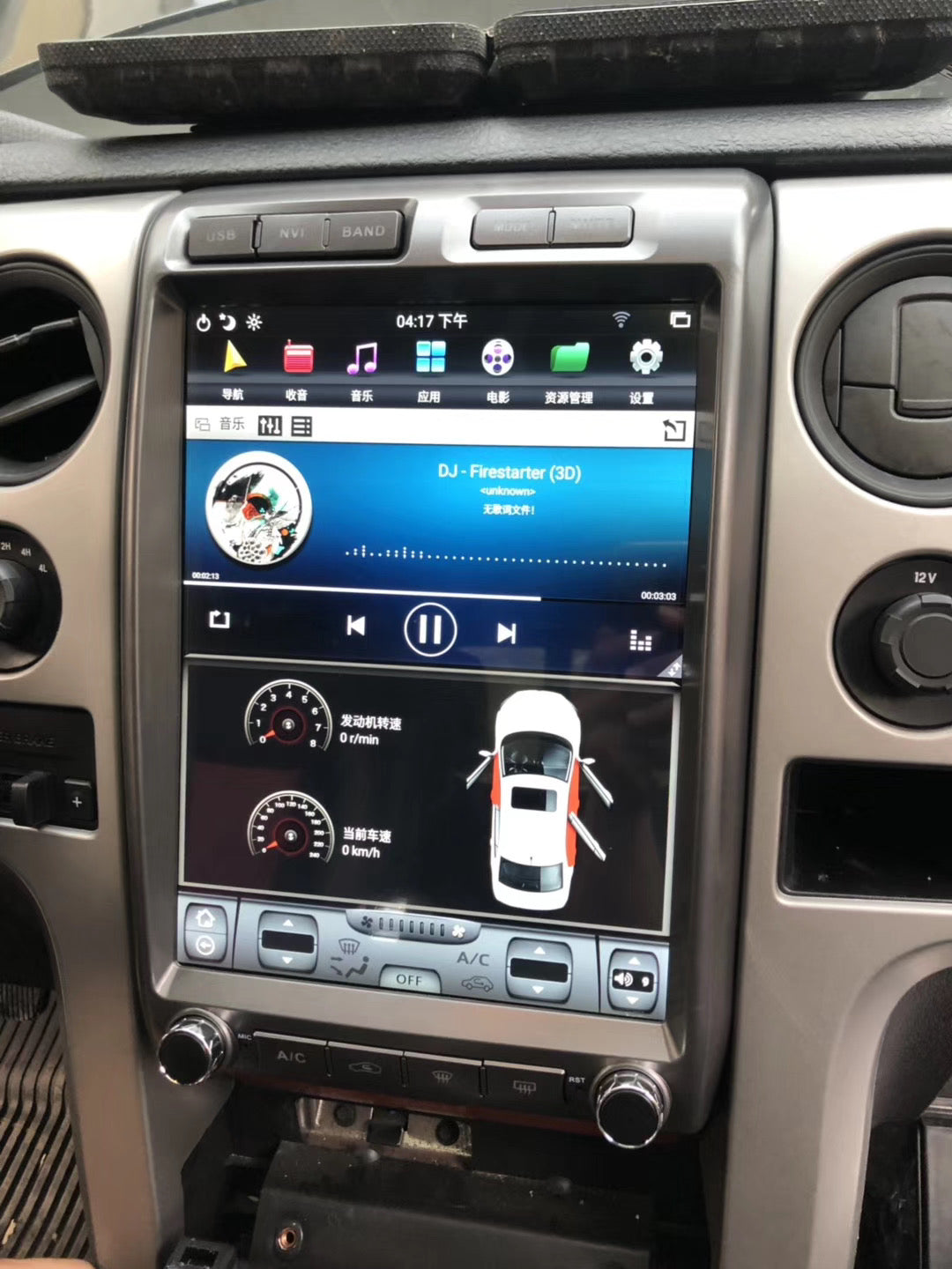 "Ford F-150 2009 - 2014 13"" Vertical Screen Android Radio"