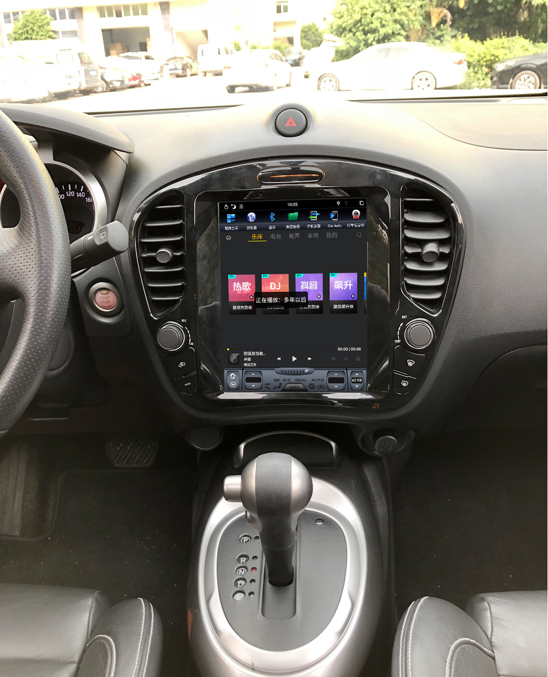 "Nissan Juke 2010-2019 10.4"" Vertical Screen Android Radio Tesla Style"