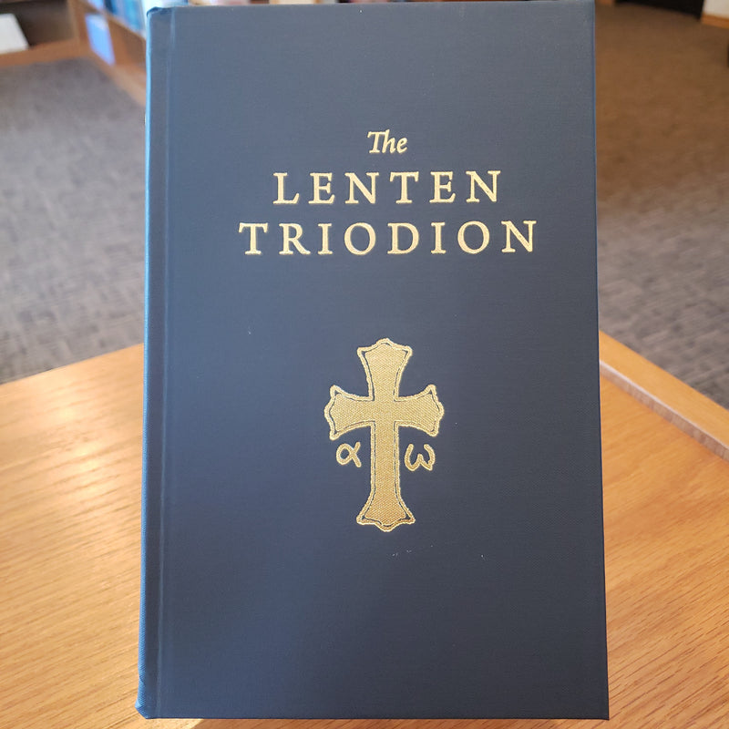 The Lenten Triodion