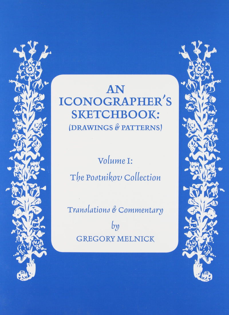 An Iconographer's Sketchbook Vol 1: Drawings and Patterns - The Postnikov Collection