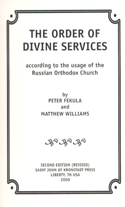 The Order of Divine Services