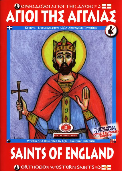 Saints of England (Coloring Book)