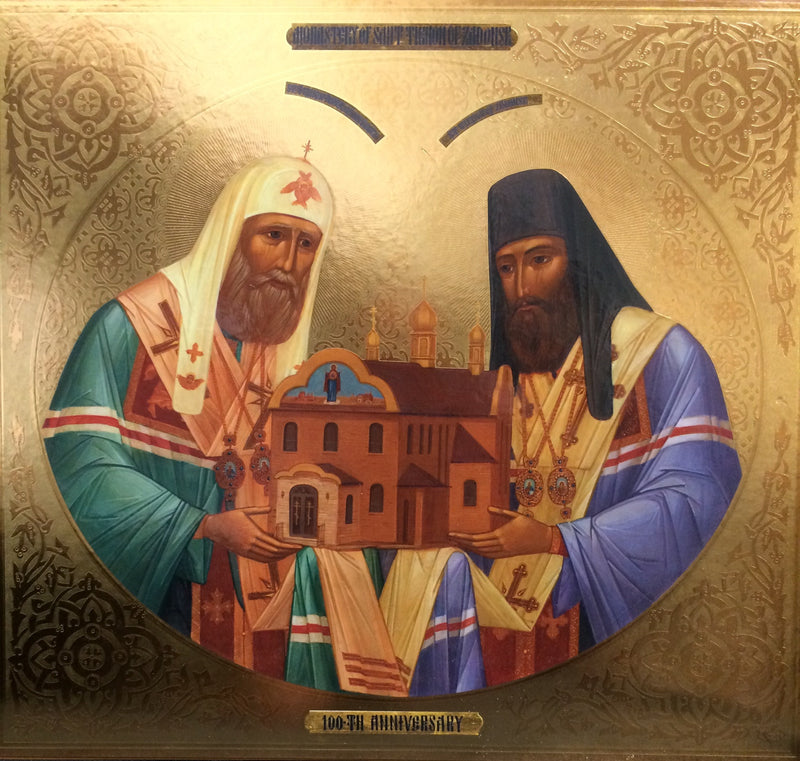 The 100th Anniversary of the Founding of Saint Tikhon of Zadonsk Monastery: 1905-2005 Icon