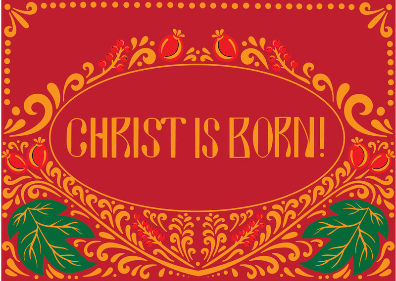 Christ is Born! Christmas Cards- Pack of 15 Cards