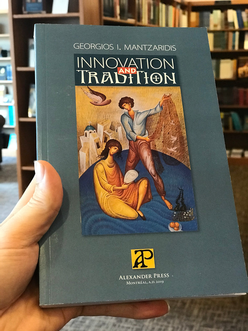 Innovation and Tradition