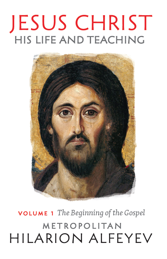 Jesus Christ: Vol 1 His Life and Teaching
