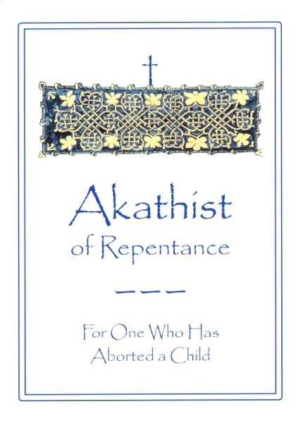 Akathist of Repentance
