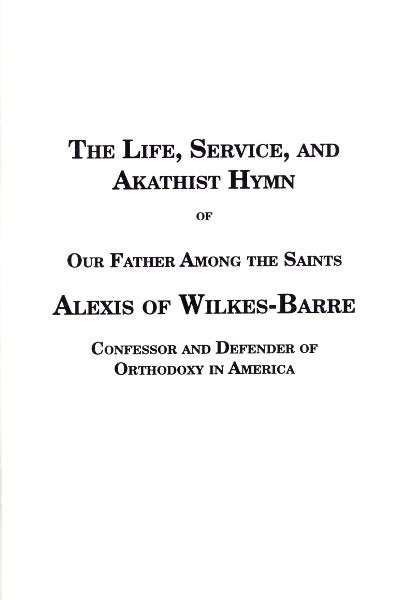 Akathist to St. Alexis Toth of Wilkes-Barre