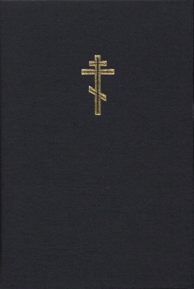 Service Books of the Orthodox Church: The Divine Liturgies