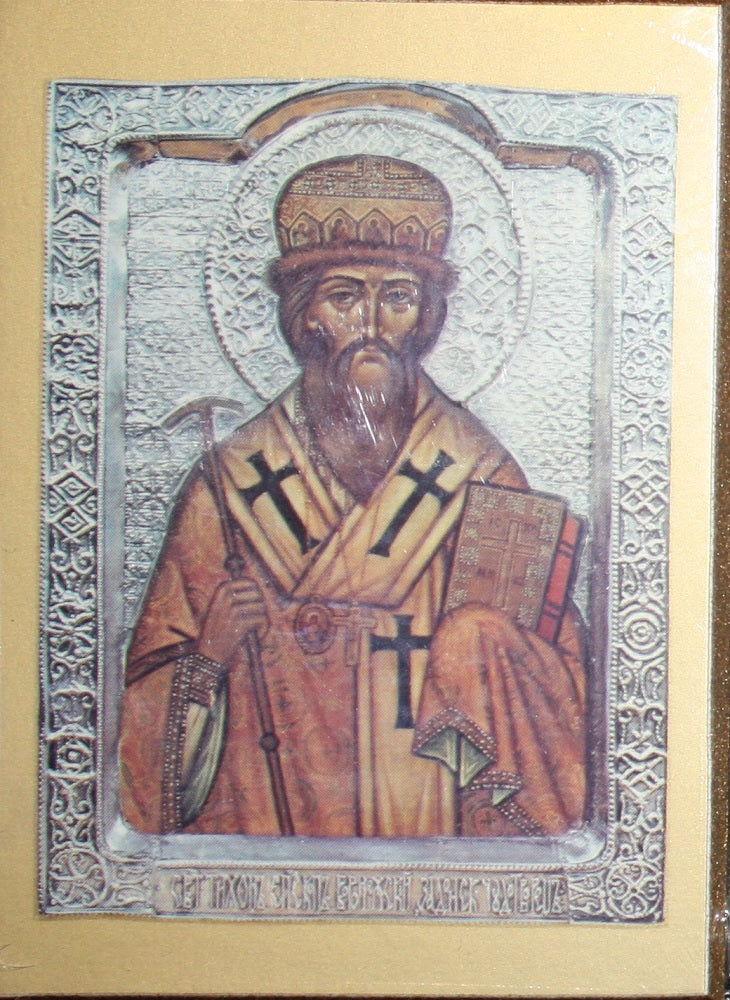 St. Tikhon of Zadonsk Small  Icon