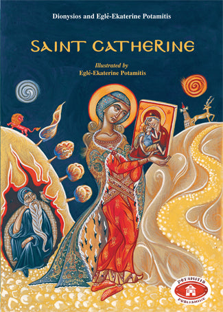 Saint Catherine of Alex -HB