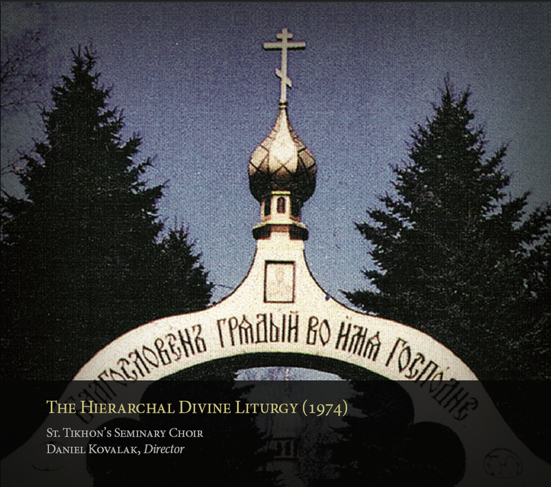 The Hierarchal Divine Liturgy (1974