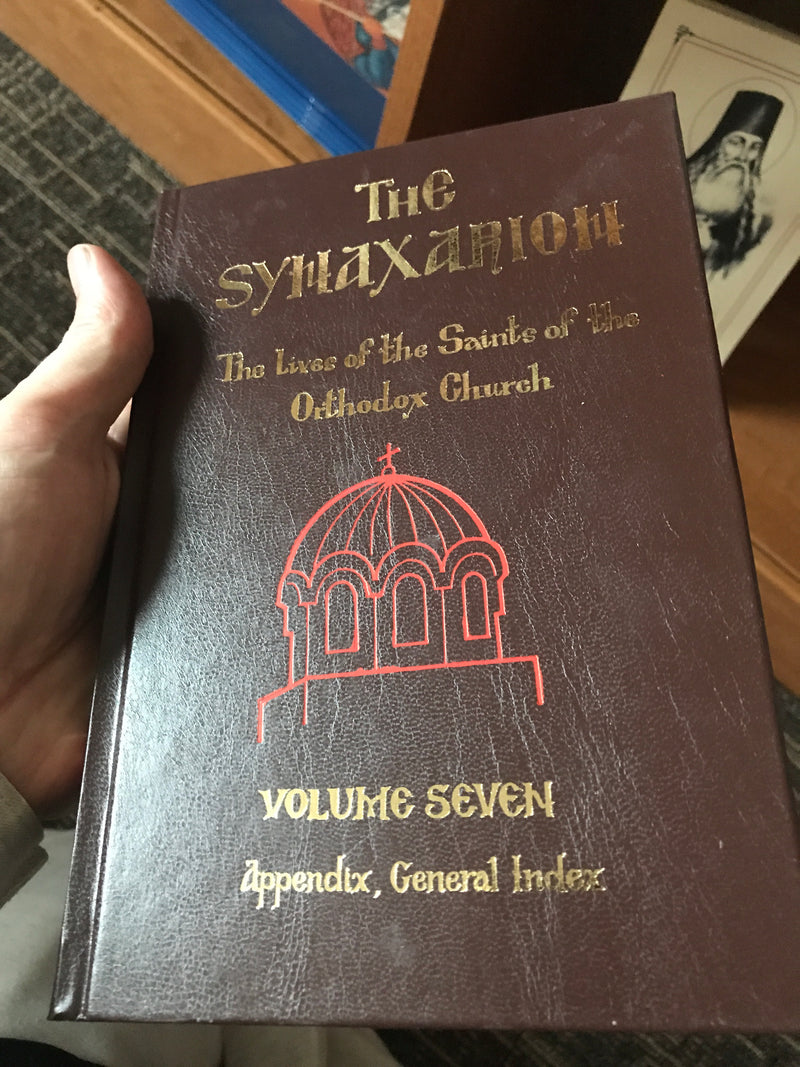 The Synaxarion-Appendix