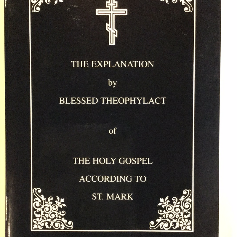 The Explanation of the Holy Gospel according to St Mark - Theophylact