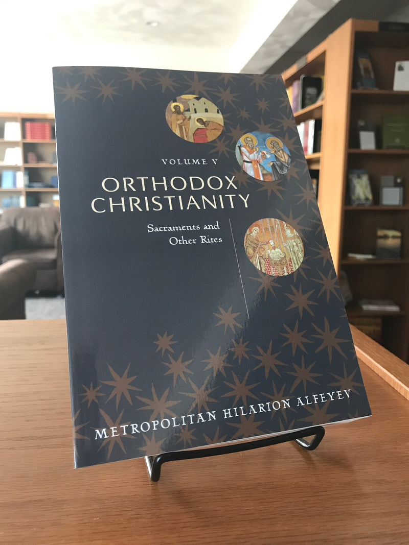 Orthodox Christianity Volume 5