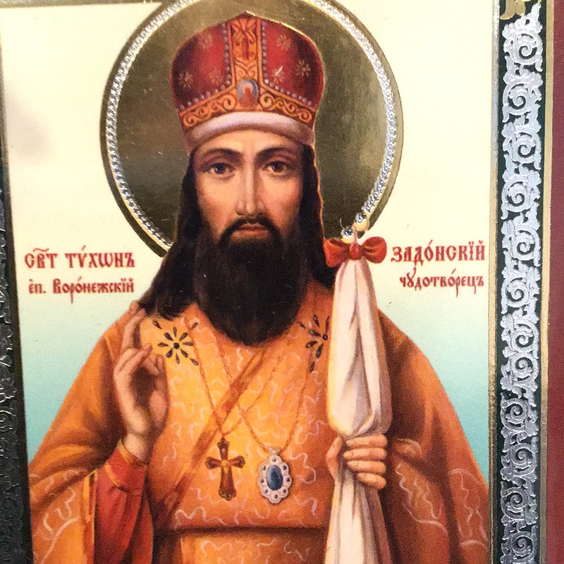 Mini St. Tikhon of Zadonsk con