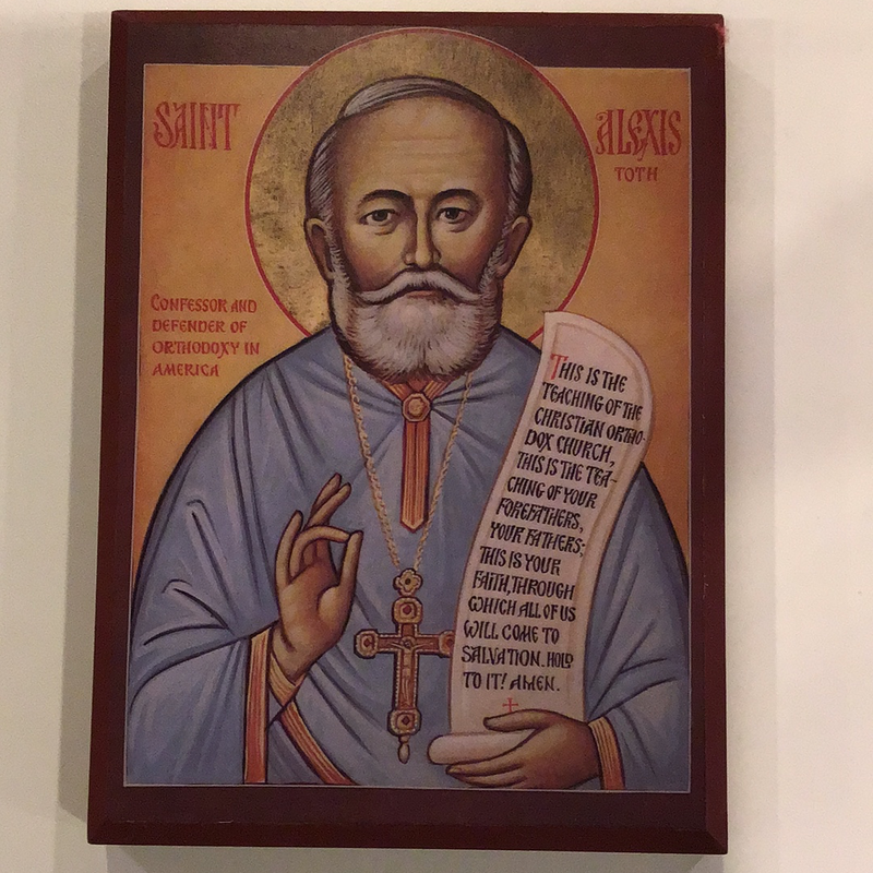 St Alexis Toth S