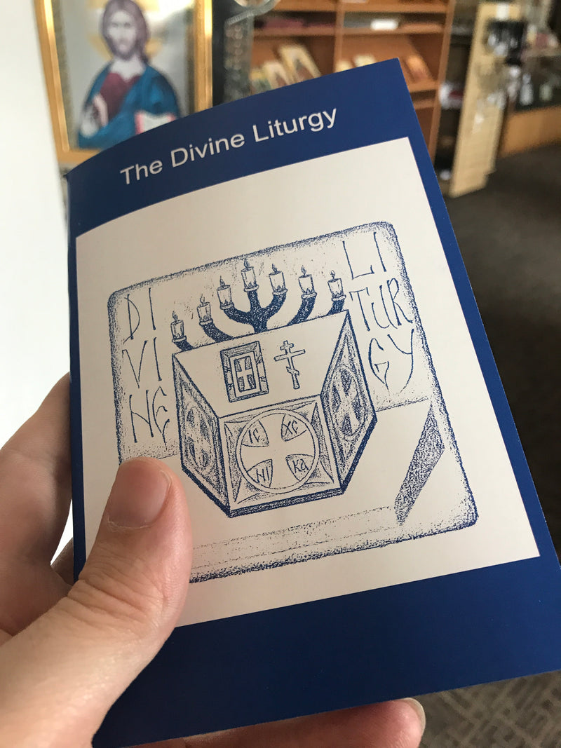 The Divine Liturgy-Abridged