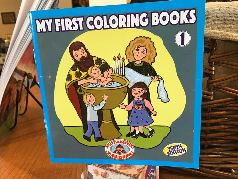 First Coloring Book 1