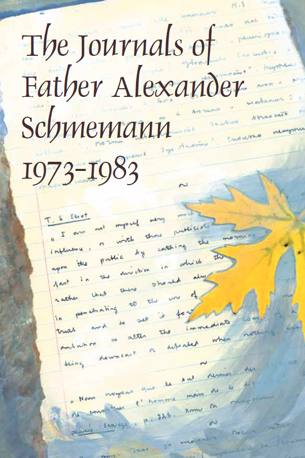 The Journals of Father Schmemann