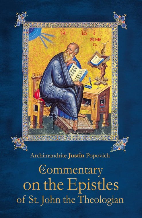 Commentary on of the Epistles of St. John the Theologian