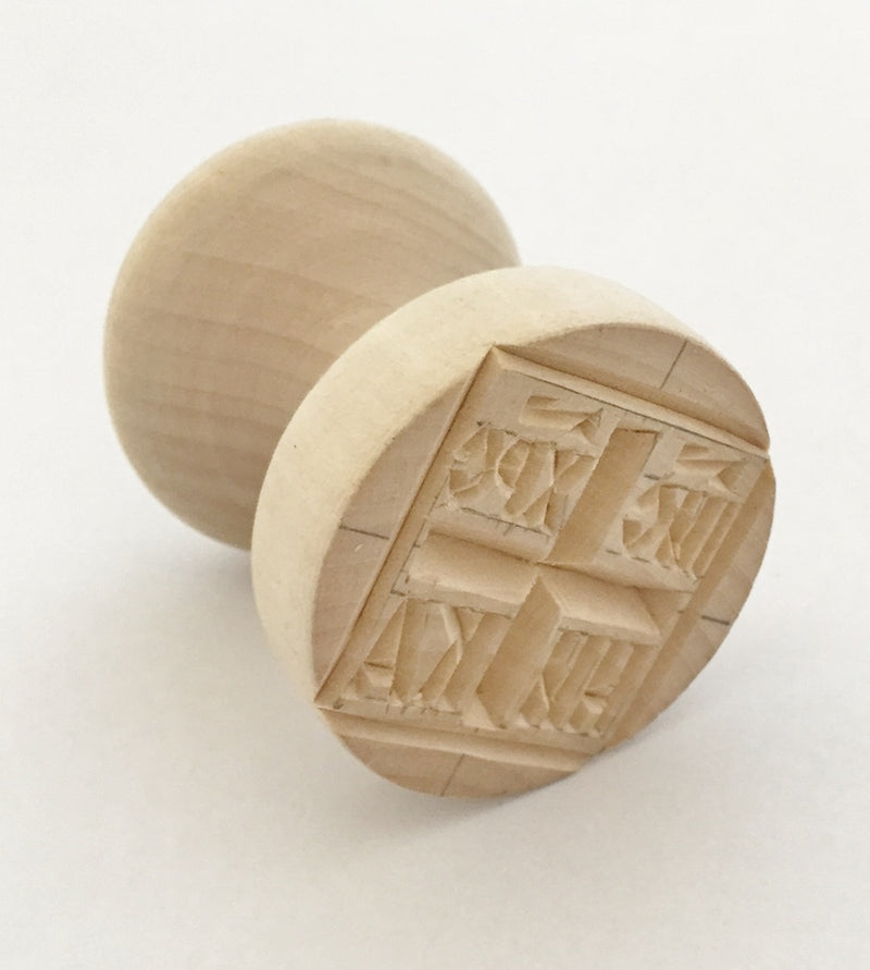 Small Wooden Prosphora Seal