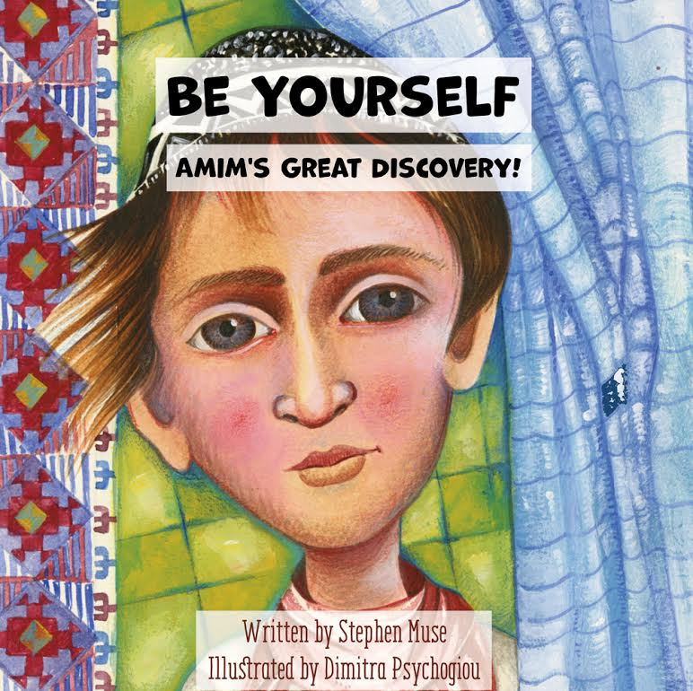 Be Yourself: Amim's Great