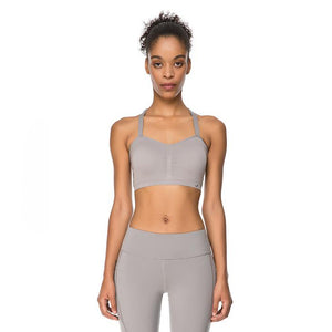 Huella Sports Bra - Gri